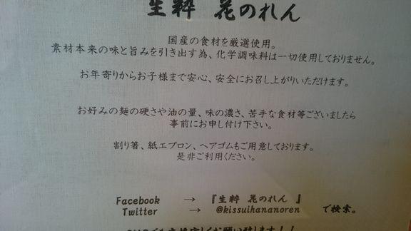 蘊蓄1.JPG