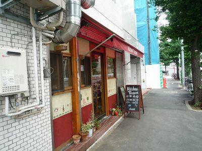 トロケ店舗.JPG