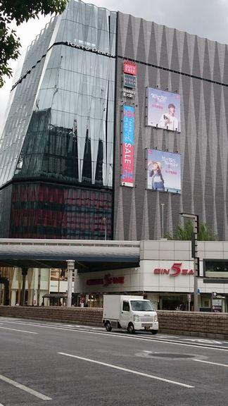 東急プラザ銀座.JPG