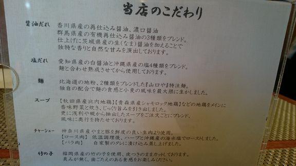 蘊蓄2.JPG